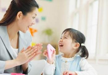 Mách bạn 8 bí quyết dạy con kiểu Nhật
