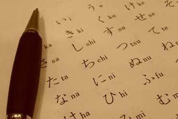 Bí kíp luyện thi tiếng Nhật N5