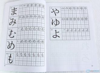 cách học viết tiếng nhật hiệu quả