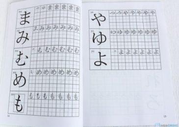 Cách viết bảng chữ cái tiếng Nhật đơn giản và đẹp