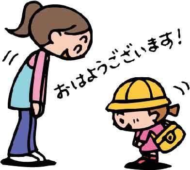 chào buổi sáng bằng tiếng Nhật