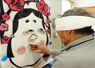 Một số trò chơi truyền thống của Nhật Bản