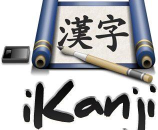 """Bí quyết học Kanji """"chất lừ"""""""