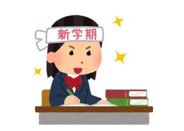 Học bảng chữ cái Hiragana trong vòng 1 nốt nhạc cùng Akira