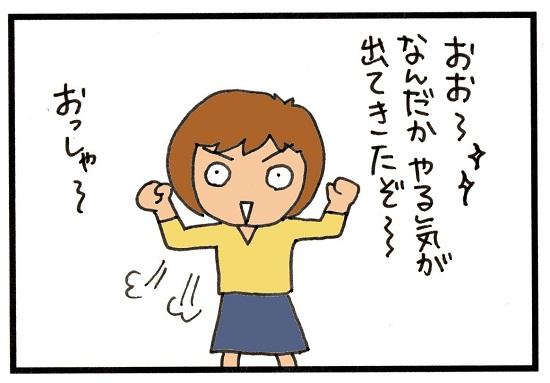 Học tieng Nhật