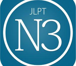 Giới hạn của JLPT N3