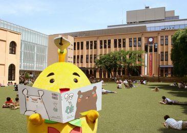 Vui học tiếng Nhật qua truyện cổ tích