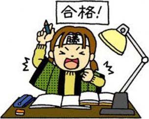 Chia sẻ tuyển tập đề thi JLPT (N5-N3) và tài liệu ôn tập