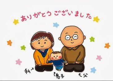 Kính ngữ tiếng Nhật sử dụng trong gia đình
