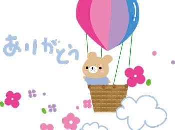 Lời chúc trong Tiếng Nhật