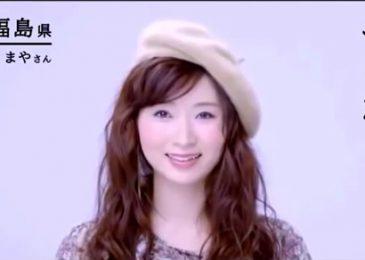 47 kiểu tỏ tình của phụ nữ Nhật Bản