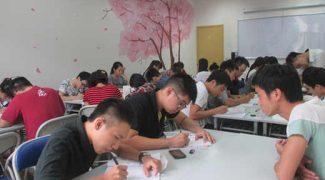 Học Tiếng Nhật cho người đi làm chưa bao giờ dễ dàng đến thế !