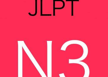Sách luyện thi JLPT N3