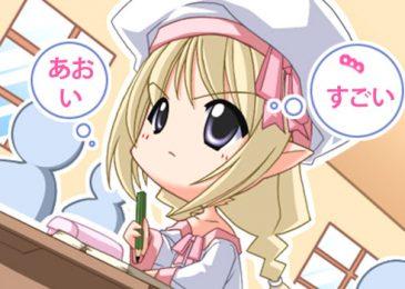 Cách học viết tiếng Nhật siêu đơn giản