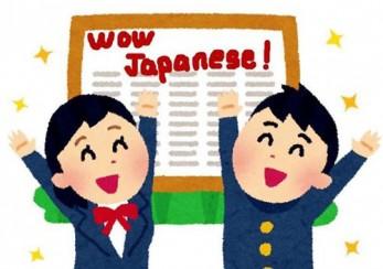 Top 3 phần mềm phát âm tiếng Nhật hiệu quả giúp bạn nói tiếng Nhật lưu loát