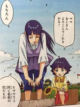 100 từ vựng tiếng Nhật nhất định gặp trong manga