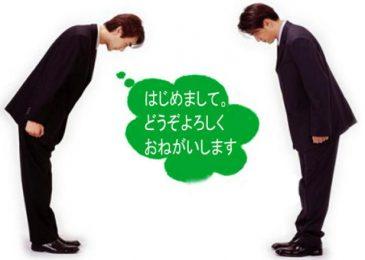 Người Nhật trung thực và khiêm tốn