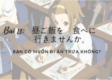 Bài kiểm tra Minano Nihongo: bài 13