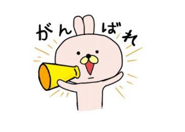 """""""Dan dan don don""""- Phương pháp học Kanji hiệu quả từ Akira"""