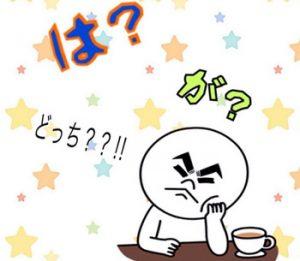 10 vĩ tố kết thúc câu thường gặp trong tiếng Nhật