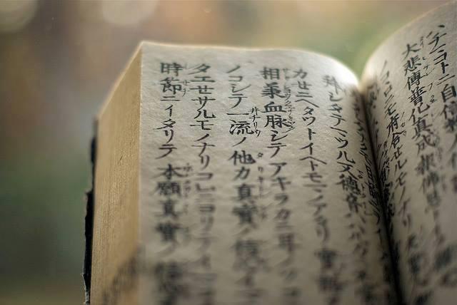 6 mẹo lên tinh thần học tiếng Nhật dành cho bạn.