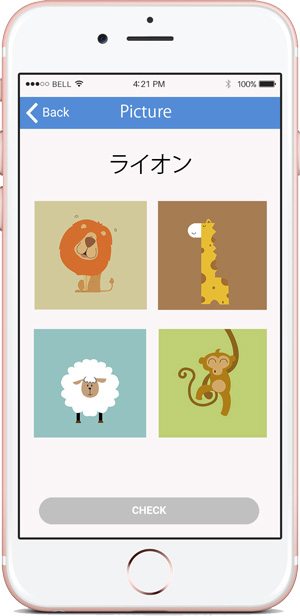 Bí quyết tự học tiếng Nhật tại nhà siêu hiệu quả