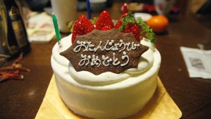 Mẫu câu chúc mừng sinh nhật bằng tiếng Nhật siêu đáng yêu