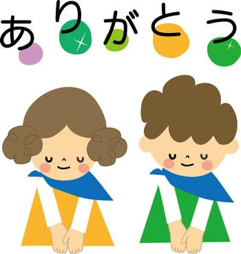 Học cách nói lời cảm ơn trong tiếng Nhật.