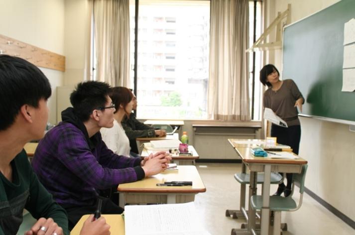 lớp học ở trung tâm
