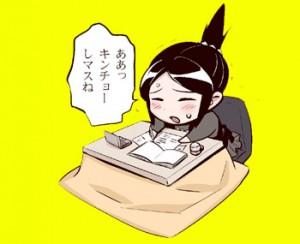 Kinh nghiệm học tiếng Nhật: học từng chút một