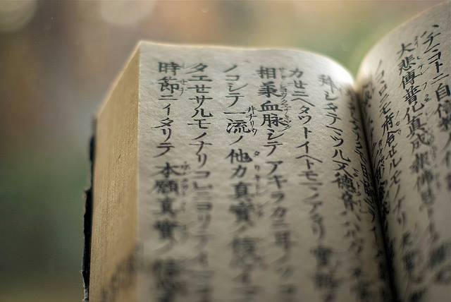 Mẹo học Kanji