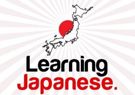 Mẹo học tiếng Nhật hiệu quả theo phương pháp đắm chìm