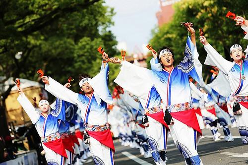 múa yosakoi