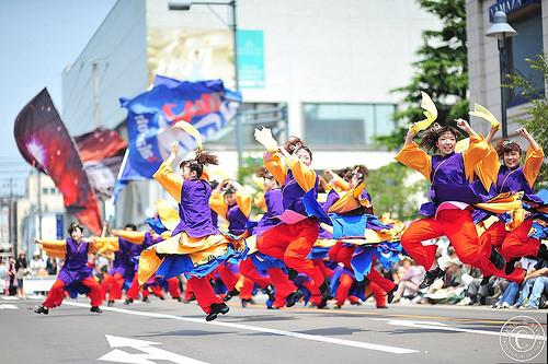 điệu múa yosakoi