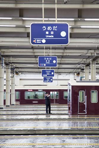 Ga tàu Umeda, Osaka, Japan - tôi yêu Osaka