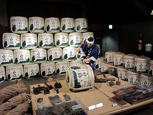 quy trình sản xuất rượu sake