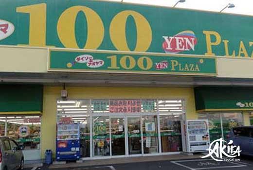siêu thị 100 yên