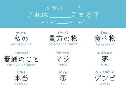 Tại sao tiếng Nhật lại khó, bạn có biết không?
