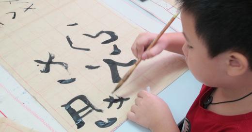tại sao nên cho con học tiếng Nhật từ sớm
