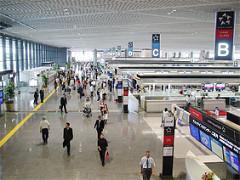 sân bay ở chiba