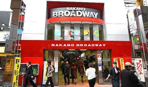 Khám phá thiên đường anime có một không hai tại Nhật Bản - Nakano Broadway