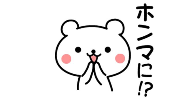 tiếng Nhật Osaka ben