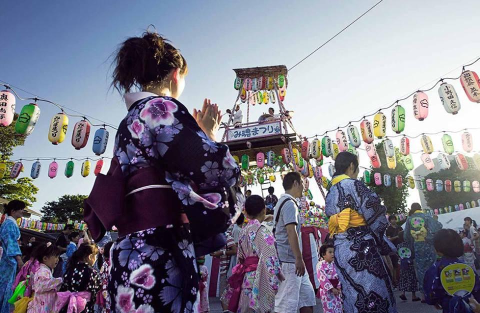 nước Nhật trong mắt tôi