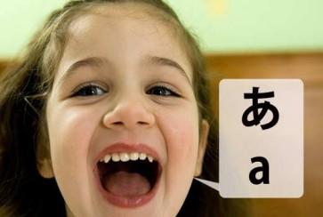 5 Bí quyết nghe hiểu tiếng Nhật