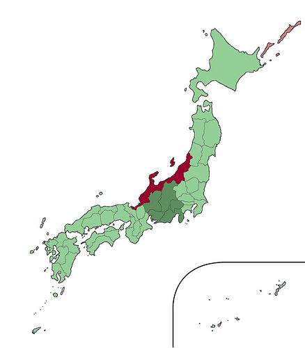 Giới thiệu về đất nước Nhật Bản P.2