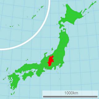 Khu vực Tokai