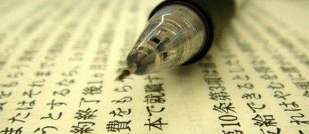 4 sai lầm những người mới bắt đầu học tiếng Nhật thường mắc phải