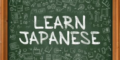 4 cách học tiếng Nhật hiệu quả