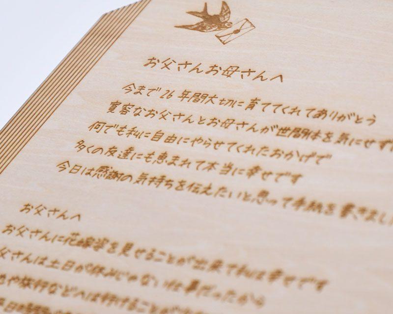 Thư gửi các bạn du học sinh tại Nhật Bản
