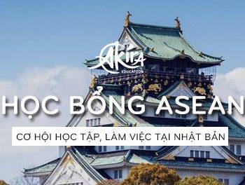 Học bổng ASEAN du học Nhật Bản